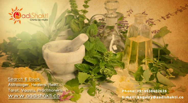 Ayurveda provides the means for transdermal absorption of the healing. https://www.aadishakti.co/ayurveda