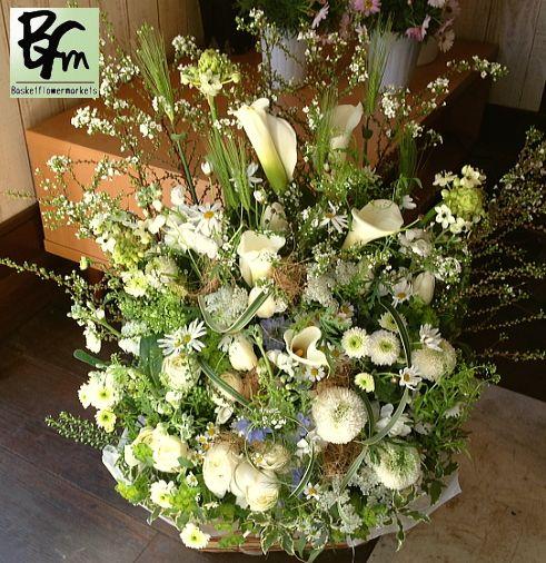 花ギフトのプレゼント【BFM】 森、山、小鳥などが好きだったお方へのお供えフラワーアレンジメント
