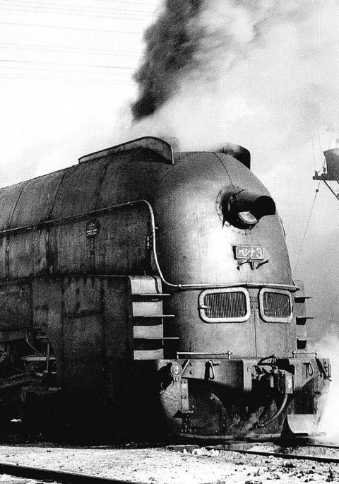 弾丸列車と満鉄あじあ号 - 十三のいま昔を歩こう