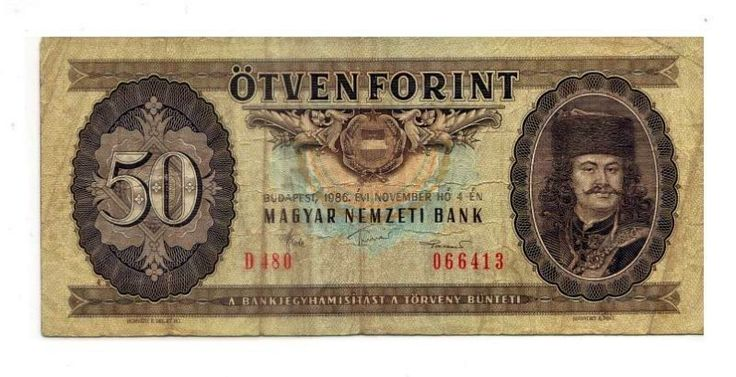 Hungary 50 Forint 1986 Banknote S/N:D480*066413