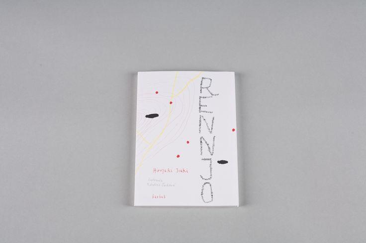 Rennjo | české ilustrované knihy pro děti | Baobab Books