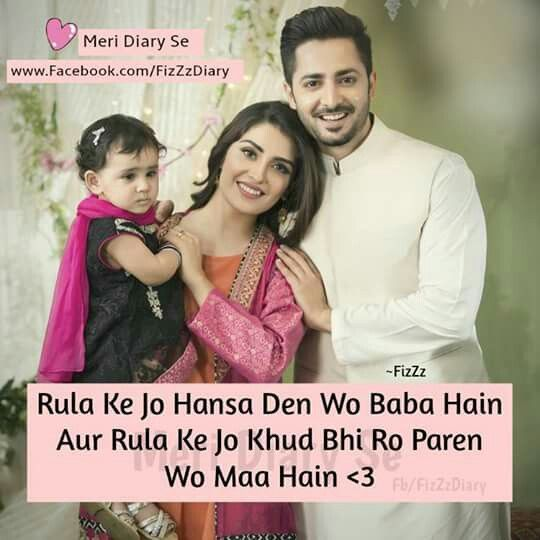 Best Quotes For Mother In Hindi: 292 Best Maa Baap Images On Pinterest