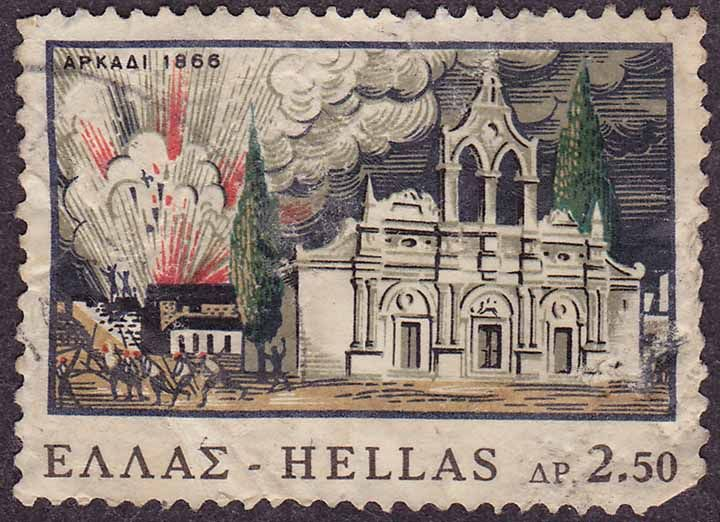 Greece 1966 Moní Arkadhíou 1866. National sanctuary in honor of the Cretan resistance of Ottoman rule