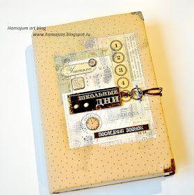 hamajum art blog: Школьный альбом блокнот для пожеланий)