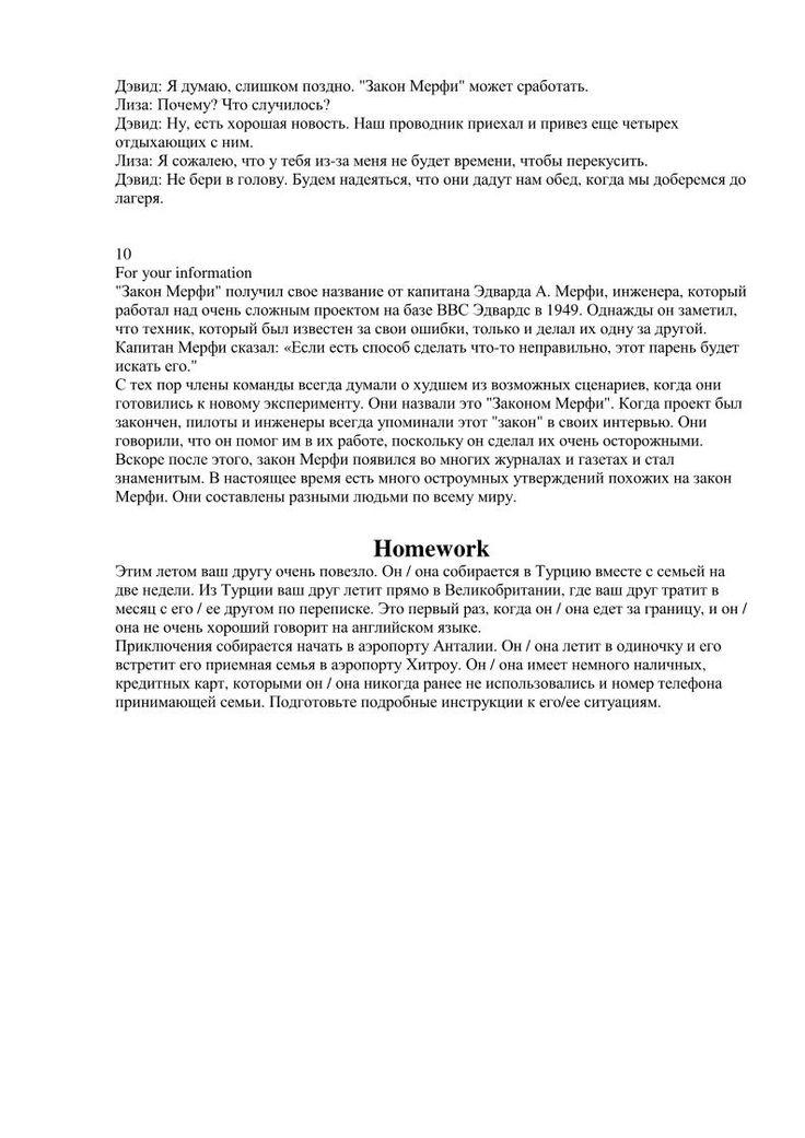 Лабораторный практикум по биологии 7 класс ответы списать мусиенко