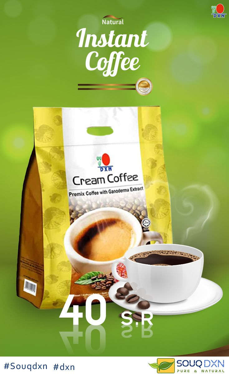 كريمة القهوة Instant Coffee Pure Products Coffee