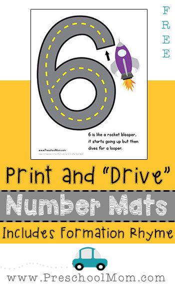 "Print and Drive Number Mats!  This Free 10 page set includes number formation rhymes instructing children how to ""drive"" the number."