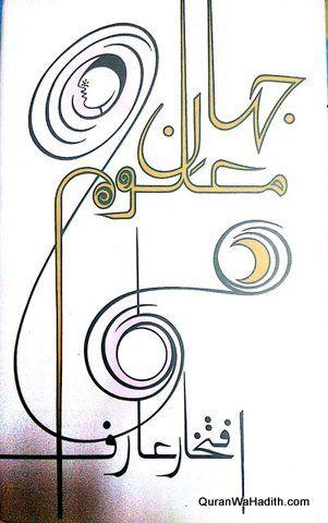 Books iftikhar pdf arif