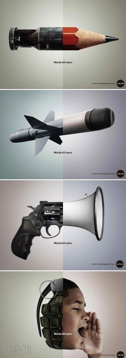创意公益海报,用语言终结战争_百思不得姐
