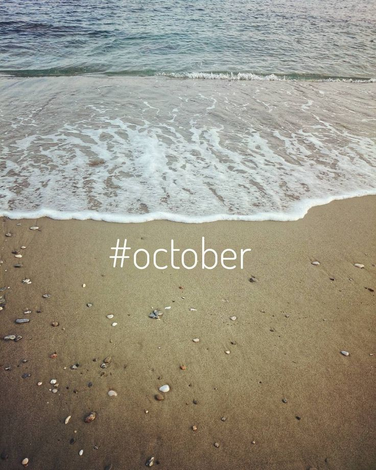 #October by the #beach   #Skiathos