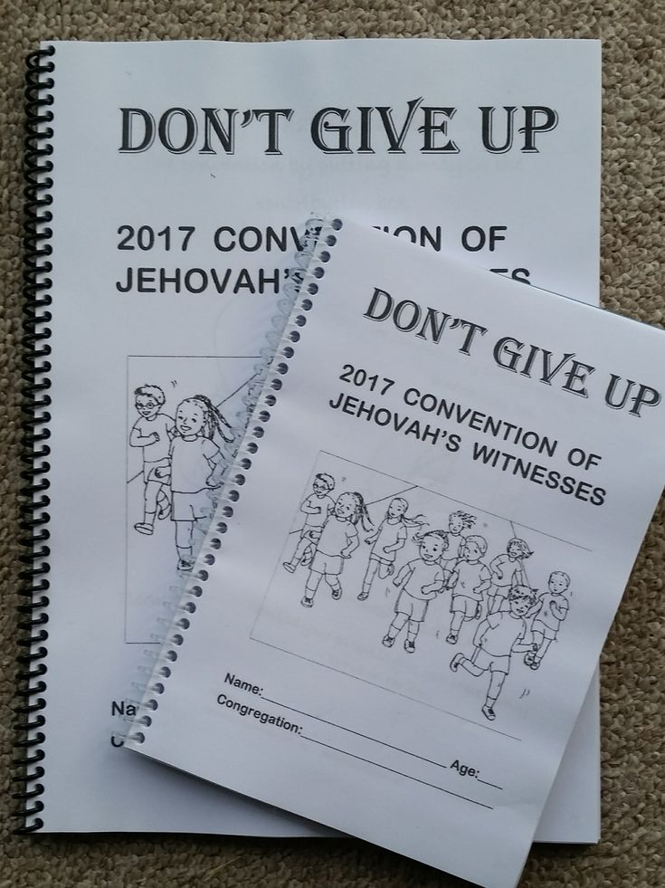 Don't Give Up 2017 JW Regional Convention Children's notebook. Available in German, Italian, French, Spanish & English