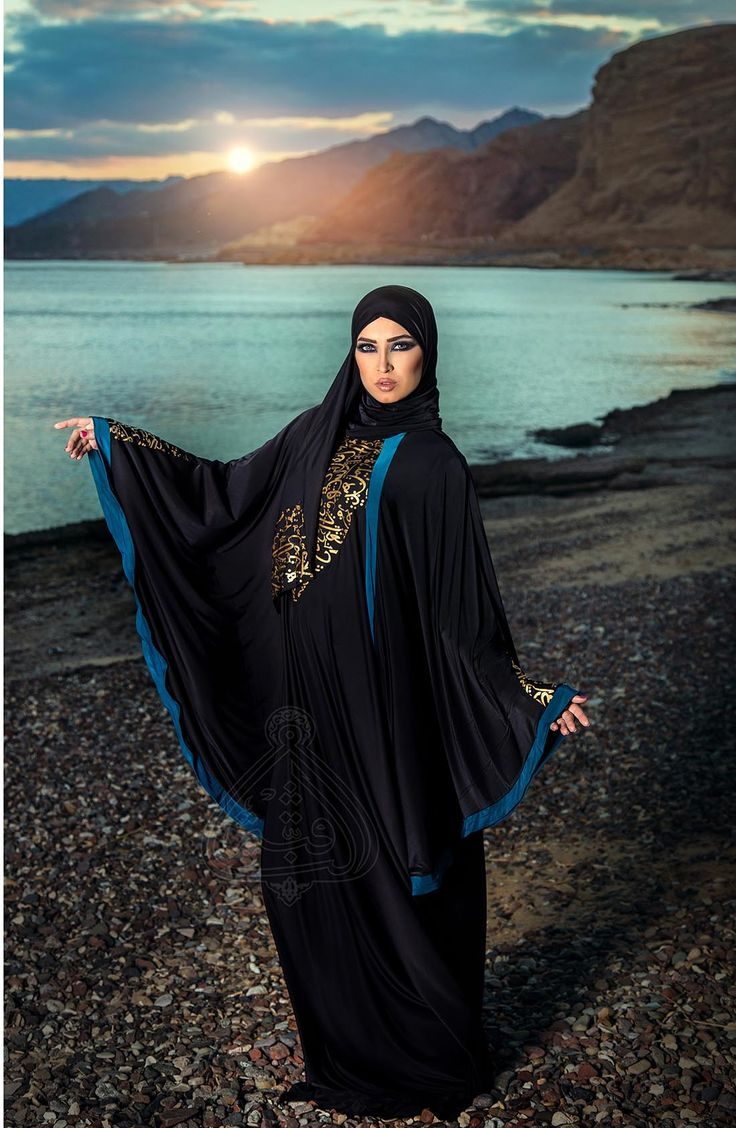 Butterfly Abaya Black  with blue trim