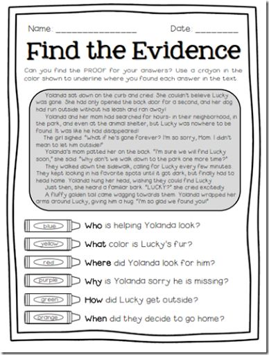 Find the Evidence with these Text Detectives pages- LOVE that kids get to color-code! Now available for every month (with 2nd grade level ones coming soon!)
