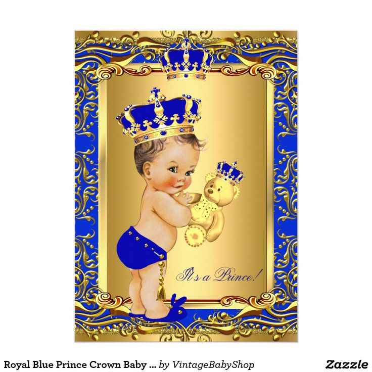 Royal Blue Prince Crown Baby Shower Bear Brunette 5x7 Paper Invitation Card