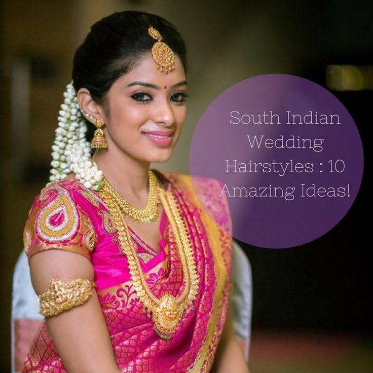 indian wedding hairstyle gallery%0A South Indian Wedding Hairstyles