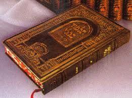 Talmud babilonese conferma l'Evangelo - Alcune citazioni del Talmud babilonese confermano le affermazioni del Vangelo. Una ulteriore prova sulla veridicità delle Sacre Scritture...