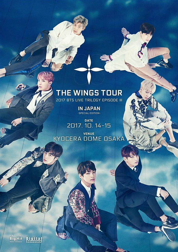 [BTS THE WINGS TOUR MORE DATES] 2017 BTS Live Trilogy Episode lll In Japan Special Edition! On The 14th and 15th Of October At The Kyocera Dome In Osaka~ ❤ #BTS #방탄소년단