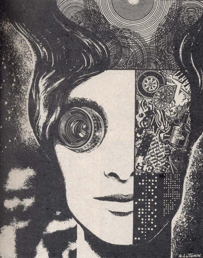 "Nikolai Lutohin, Balkan futurism. Often described as ""The Father of Russian futurism""."