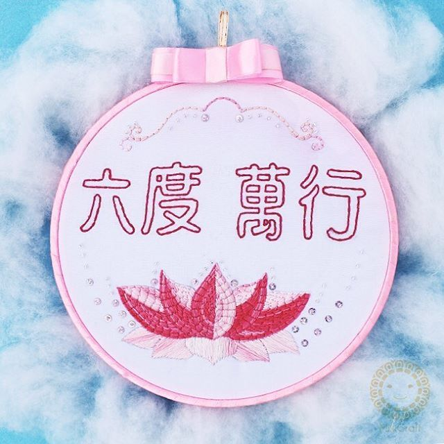 Hand embroidery hoop_lotus embroidery