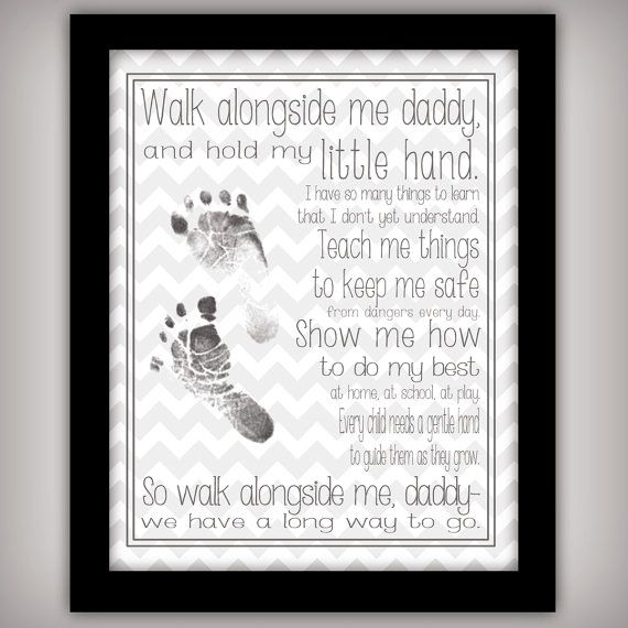 Walk with Me, Daddy - 8x10 Art Print - Personalize with your childs foot prints - Fathers Day Gift