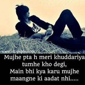 Sad High Love Attitude Status in Hindisad love  quotes | sad love quotes about him | sad love quotes that will make you cry | sad love | sad love stories | Sad Love | Sad Love Story | Sad Love Quotes | sad love quotes | Sad Love ⍨ | sad love quotes |attitude quotes | attitude quotes sassy | attitude | attitude quotes positive | attitude quotes for boys | Attitude Clothing | Meg Little-Hales | A Pink Attitude | attitudes responsables | Attitude Shayari | Attitude Shifting |