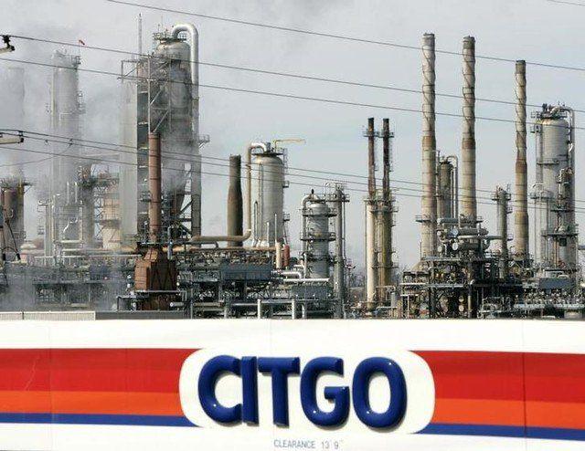 Inversionistas EEUU buscan adquirir colateral de rusa Rosneft en Citgo - Imagen de archivo de la refinería Citgo en Romeoville, Illinois, cerca de Chicago, Marzo 3, 2005. REUTERS/John Gress/Fotografía de Archivo WASHINGTON (Reuters) – Un grupo de inversionistas estadounidenses está buscando la aprobación de Washington para adquirir el colateral de cerca del 50 p... - https://notiespartano.com/2018/02/27/inversionistas-eeuu-buscan-adquirir-colateral-rusa-rosneft-citg