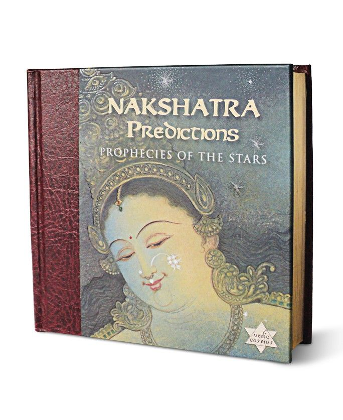 Do you believe in predictions, that too the one which is really meant for your future. Predictions are done on various aspects. Nakshatra Prediction: A true prediction for your Future from nightingale.