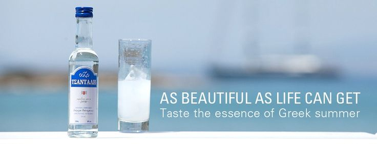 Ouzo Tsantali is the oldest Greek Ouzo, try it with your seafood by the beach!!  #ouzo #tsantali #tradition #Greece