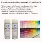 Hedrix 10.5 oz. Custom Match of Any Paint Color Eggshell Sheen Water-Based Spray Paint (2-Pack), Match Any Paint Color. Available In Multiple Sheens.