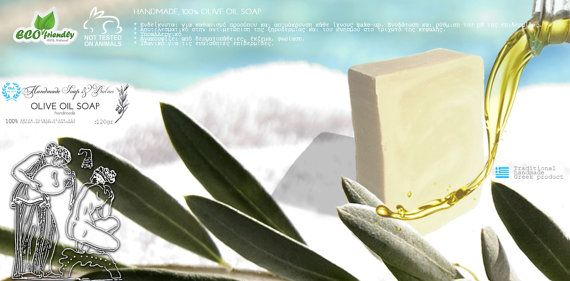 Set of 3 fresh natural olive oil soaps handmade in by PureOlive, €5.60