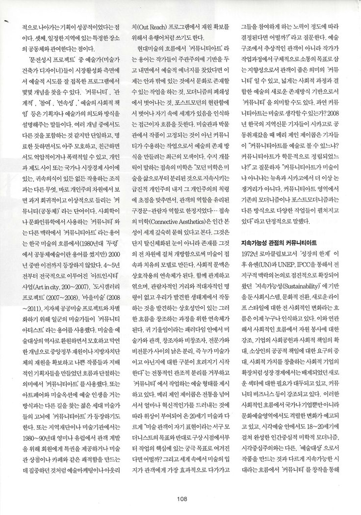 Why is Korean one of the hardest languages in the world?