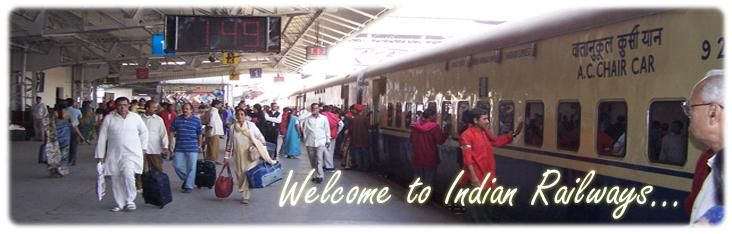 Indian railways official site