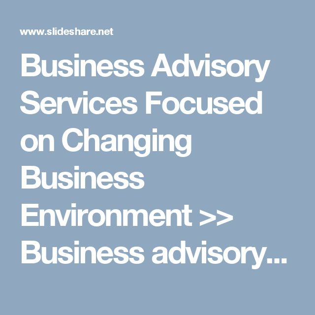 Business Advisory Services Focused on Changing Business Environment  >> Business advisory services these days may require a different business model from that of traditional services delivery models characterized by a 'one size fits all' philosophy. For example, we recognize that business advisory services may be better suited to a business model based on selling of products and services that strives to continually progress up the value chain.  #Advisoryservices  #India, #BusinessAdvisory