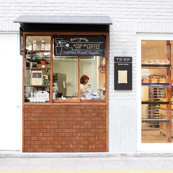 . . 今日の朝ごはんはこちらで . . 大阪来たら寄りたかったお店。 外観も内装もロゴも可愛い。 . . #bakery #foodscape…