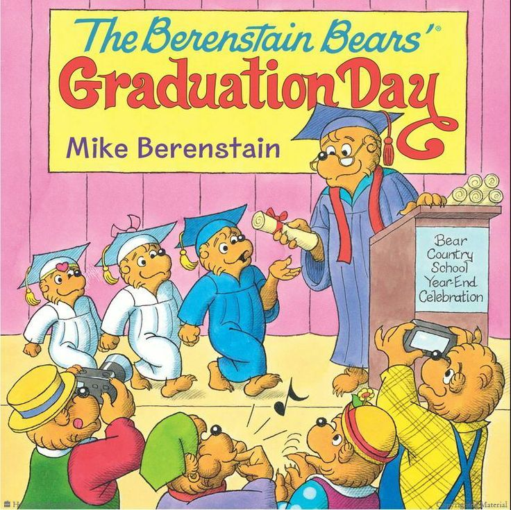 Browse Inside The Berenstain Bears Graduation Day By Mike Illustrated