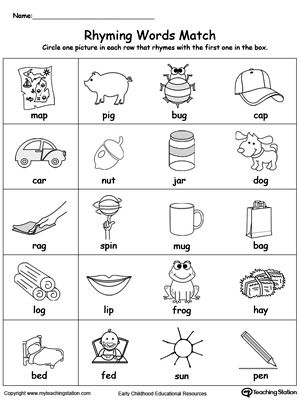 **FREE** Rhyming Words Match Worksheet. Help your child identify words that rhyme with this rhyming pictures printable worksheet.	Learning the concept of rhyming words will enhance your child's phonics awareness.