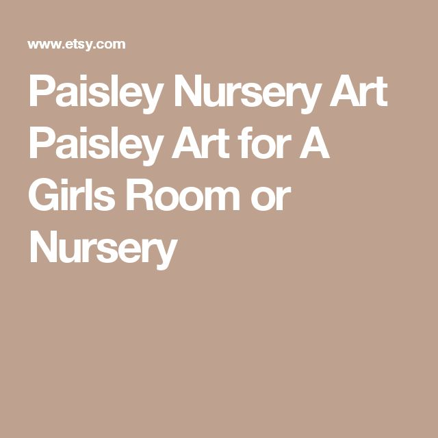 Paisley Nursery Art Paisley Art for A Girls Room or Nursery