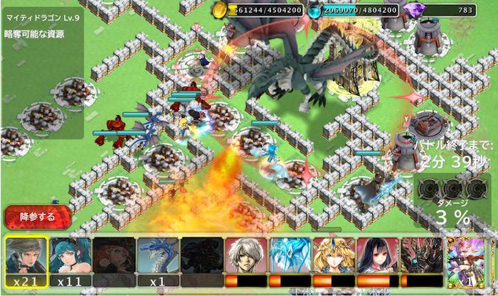 Android対応のドラゴン育成ゲームアプリ|スマホでおすすめ、無料の新作・人気作ゲームアプリ - RPGアプリの部屋