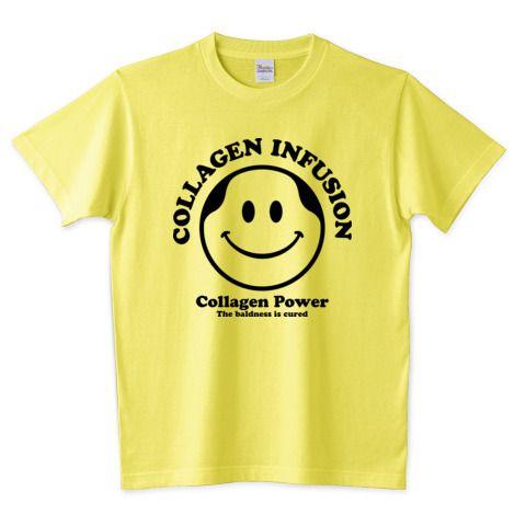 【世紀の発見】コラーゲンでハゲが治る!コラーゲン注入マークDesign | デザインTシャツ通販 T-SHIRTS TRINITY(Tシャツトリニティ)