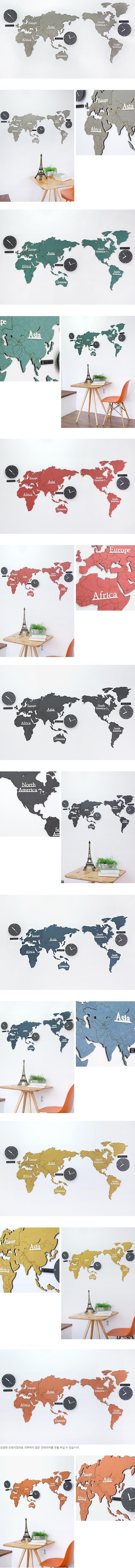 World in Colors DIY Wall map 3 Time Zones Clocks карта мира wereldkaart peta Dunia léarscáil an domhain Harta e botes världskarta خريطة العالم  maailmankartta ramani ya dunia orbis