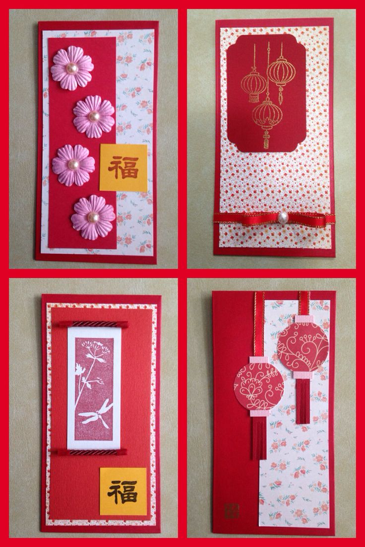 10 images about chinese new year on pinterest fig jam for Ang pow packet decoration