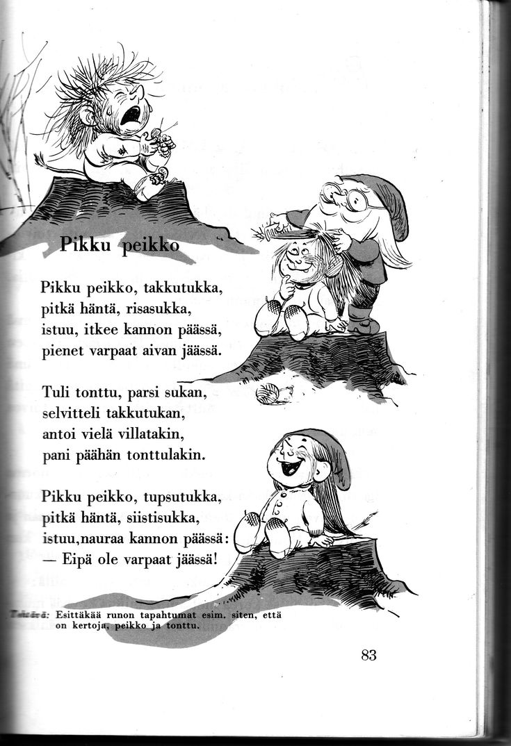 "Pikku peikko takkutukka. ""Little troll tangly hair"" This is exactly the way I see a troll and the troll images I've grown up with."