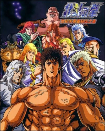 Hokuto No Ken (1984 - 1987.it) http://en.wikipedia.org/wiki/Fist_of_the_North_Star