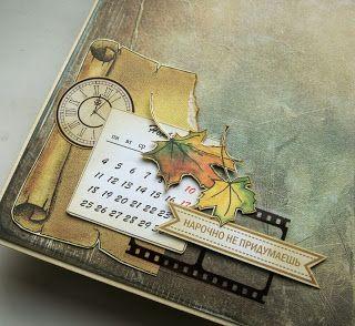 """Исполнение желаний: Альбом из бумаги """"Медовый пунш"""""""