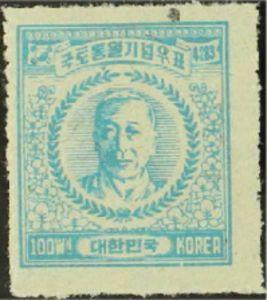President Syngman Rhee