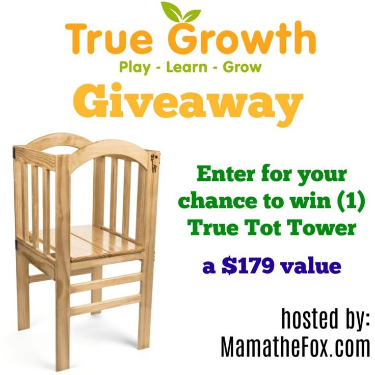 True Tot Tower Giveaway - Mom's Little Feat
