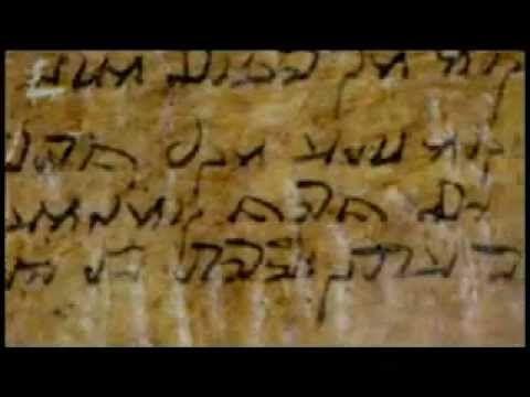 Разгаданные тайны Библии Утраченные Евангелия
