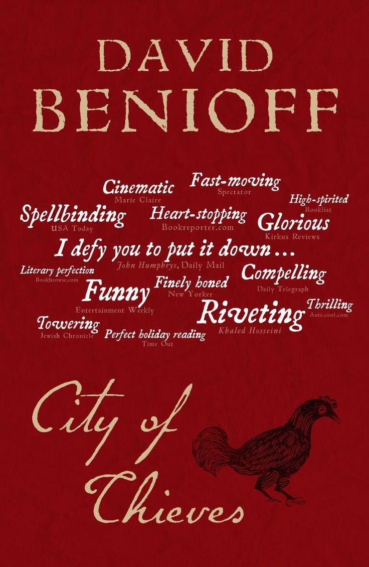 City of Thieves by David Benioff (November 2017) – A most unusual storyline for a book – but written beautifully. Such vivid descriptions really brought it all to life; and come the final chapters, I was really on the edge of my seat.
