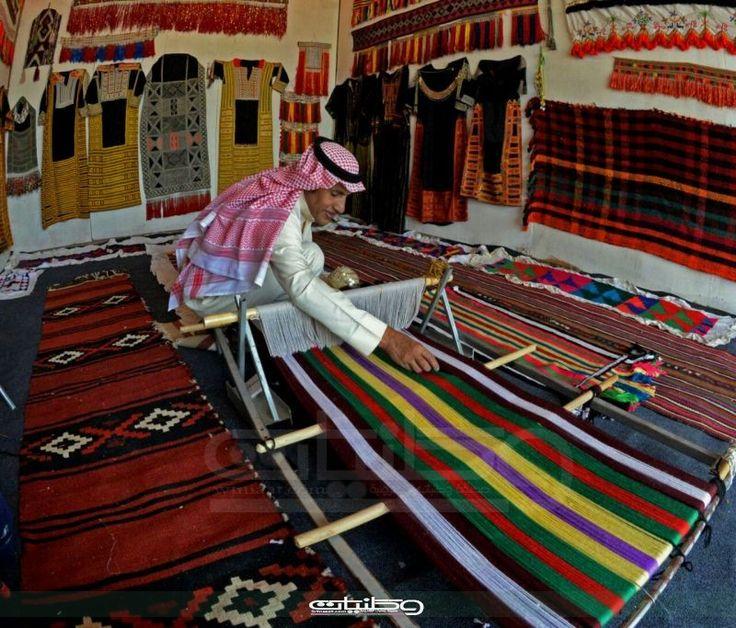 Traditional loom for carpet weaving, Saudi Arabia