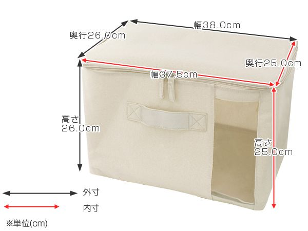 livingut | Rakuten Global Market: Fabric storage box clothing storage case with cover fabric width 38 × depth 26 × 26 cm in height (storage case made of cloth costumes case clothing storage box with lid zipper storage box with lid)